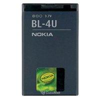 Photo Nokia BL-4U